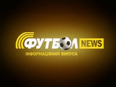 российская премьер лига таблица