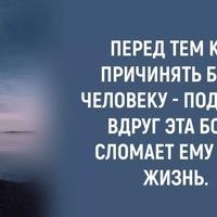 Анкета Николай Дунаев