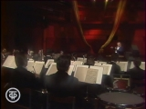 5 симфония. П.И. Чайковский. Евгений Светланов (1985)