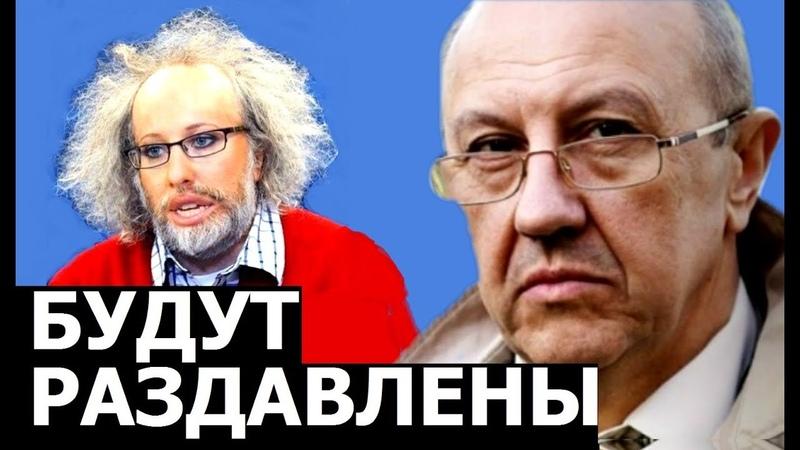 Логика Путина в борьбе с пятой колонной. Андрей Фурсов.