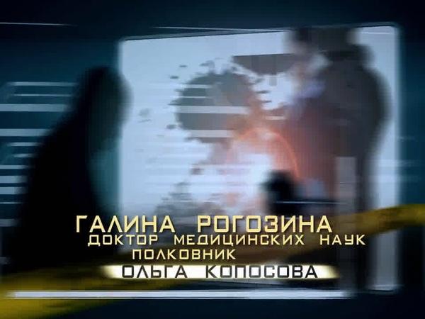 След 326 серия Цыганка