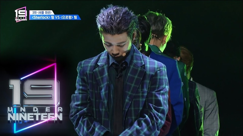 13 янв. 2019 г. SHINee - Sherlock Dance Cover [UNDER NINETEEN Ep 11]