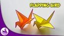 Журавлик машущий крыльями Оригами Инструкция