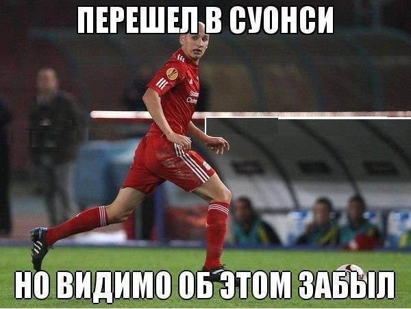 Image Result For Liverpool Chelsea En Vivo Liverpool