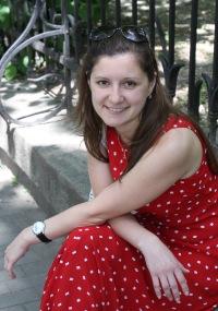 Александра Беляевская, 24 августа 1981, Самара, id18685934