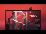 Функциональный ноутбук Yoga 730
