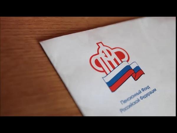 КАК НАМ ВРУТ о пенсионной реформе четыре тезиса за правду Сергей Александров