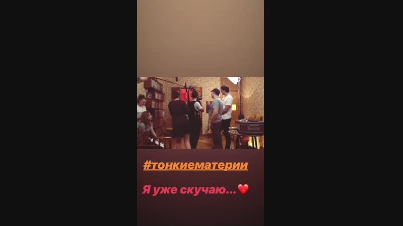 А.С. Сопельник - Instagram: Попалась на горячем