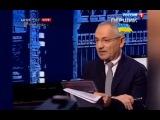 Прямой эфир- Именем революции. О чем молчит украинская гласность [21/03/2014