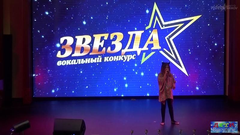 ЗВЕЗДА - София Кочиева - Roar