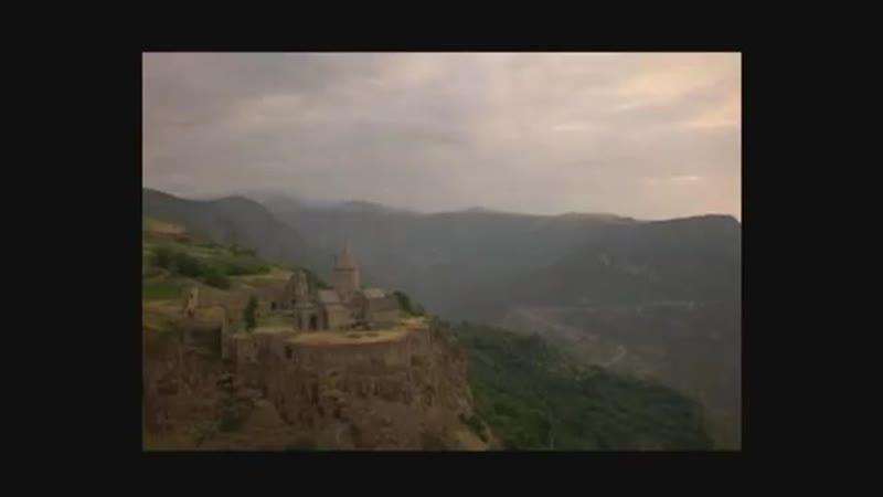Христианская Армения-Christian Armenia (2007г.)