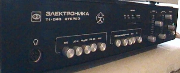 Электроника Т1-040-стерео