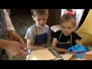 Детский кулинарный мастер-класс. Июнь 2018. Лепим вареники.
