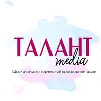 """Логотип Школа-студия для детей и молодежи """"ТАЛАНТ media"""""""