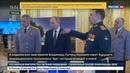 Новости на Россия 24 • Путин познакомился с возможностями Эры