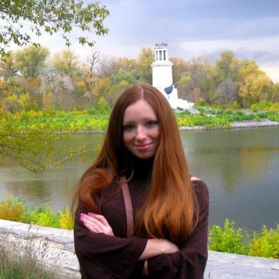 Юлия Медникова, 5 апреля , Волгоград, id69976627