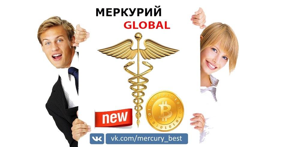 Mercury Global - Финансовая свобода