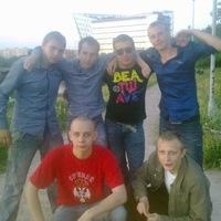 Димка Столичный