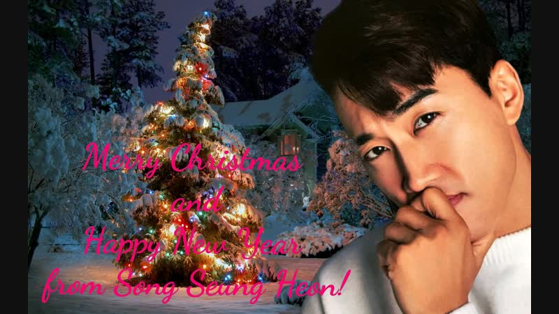 Happy New Year from Song Seung Heon and team of drama The Player .