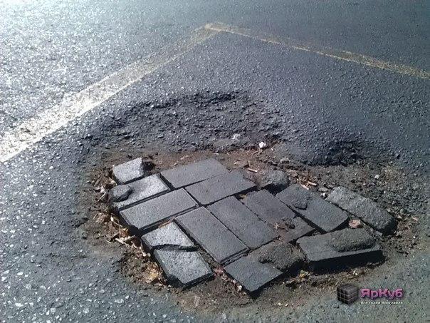 Ярославлю могут выделить дополнительные средства на ремонт дорог.