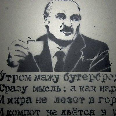 Ян Мельнікаў, 26 ноября , Минск, id16654578