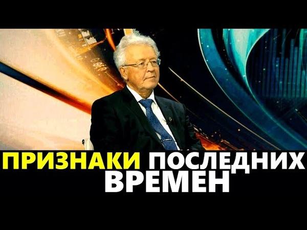 Валентин Катасонов: признаки последних времен 27.11.2018