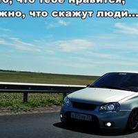 Анкета Yury Komarov