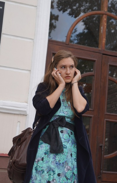 Маргарита Клягина, 14 мая 1991, Тамбов, id23837333