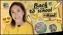 Back to SCHOOL Haul/ Покупки к школе! Renara Karalek!