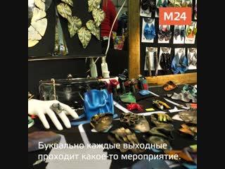 Как работают маркеты в Москве