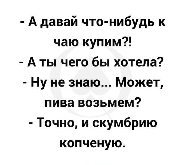 https://pp.userapi.com/c635100/v635100061/5c9cb/ONHX02xYWnQ.jpg