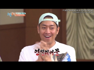 [FSG SHINHWA CHANGJO] 1 Night 2 Days Season 3 Episode 239 - SHINHWA РУС.СУБ.