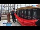 В Козьмодемьянске открыли Мемориал в честь погибших при исполнении служебных обязанностей