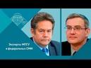 Доцент МПГУ Ю А Никифоров и Н Н Платошкин на канале Спас Историки против власовских мракобесов