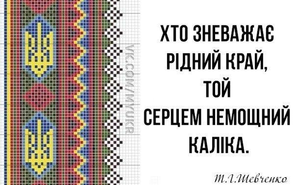 Россия удерживает в СИЗО около 30 украинских военнопленных, - адвокат Савченко - Цензор.НЕТ 8736