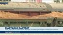 Європейський банк реконструкції й розвитку відсудив вагонний парк