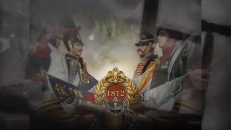 Видеокалендарь Шаги Истории — 1 - 15 сентября
