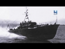 Viasat history - Боевые корабли. Торпедные катера на войне