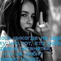 Евгения Ященкова, 26 мая , Тюмень, id149429744