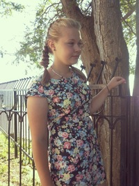 Аня Горохова