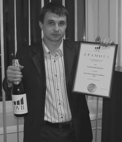 Юрій Галатюк, 2 августа , Луцк, id210996438