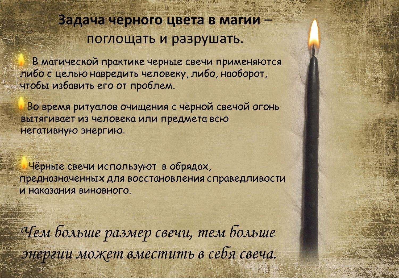 Черна свеча  7i3wqYXa-JQ