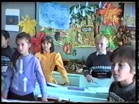 1994г 6 школа п Высокий