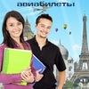 STAR Travel Tomsk - путешествуй&развивайся