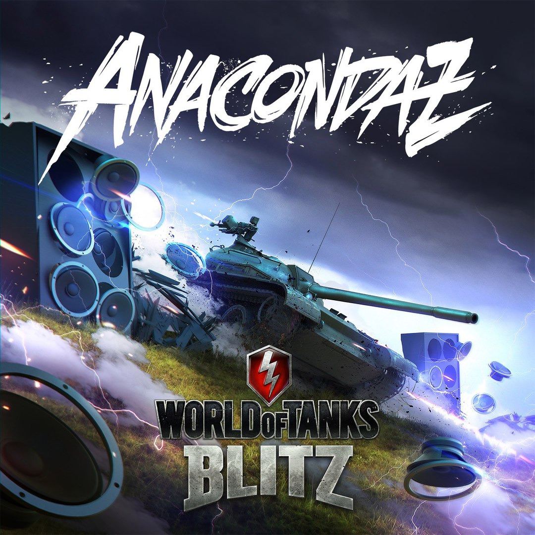 Anacondaz - Как танк! (From World of Tanks Blitz) (Single)