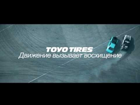 Toyo Tires - Proxes R888R (OLV)