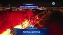 Футбольная столица эфир от 25.02.2019