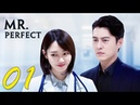 Eng Sub Mr. Perfect 01 Jin Dong And Bai Baihe Staged Mars hit the Earth