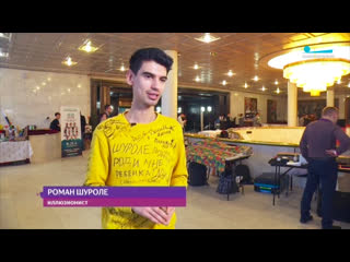 Репортаж с ifm 2019 на канале санкт-петербург