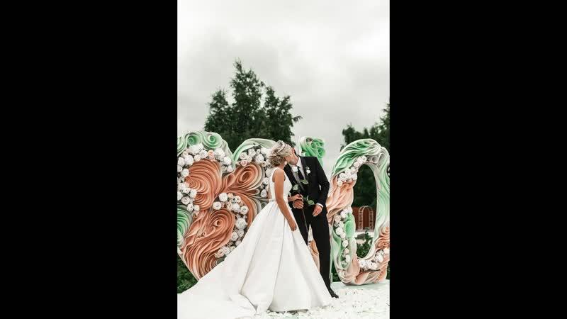 Tender wedding 20-07-18